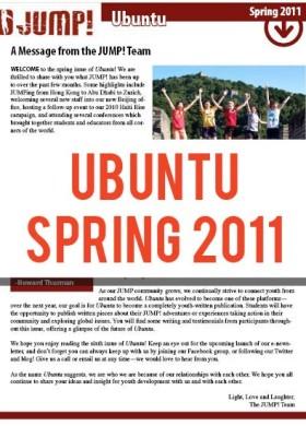 Ubuntu spring 2011