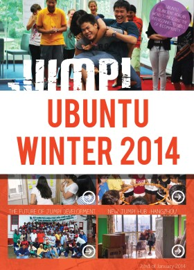 Ubuntu winter 2014