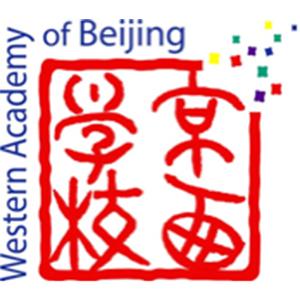 Chinese International School Hong Kong