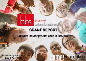 jump-development-annual-report-2016-2017